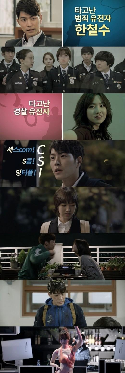 チン・セヨン&ホン・ジョンヒョン主演映画「警察家族」予告映像公開…大騒ぎコメディーの帰還