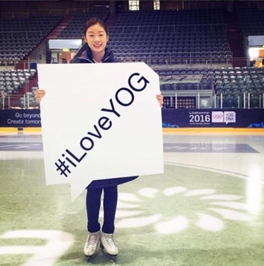 キム・ヨナ、Instagramをスタート!ハッシュタグ「iLove YOG」の意味は?