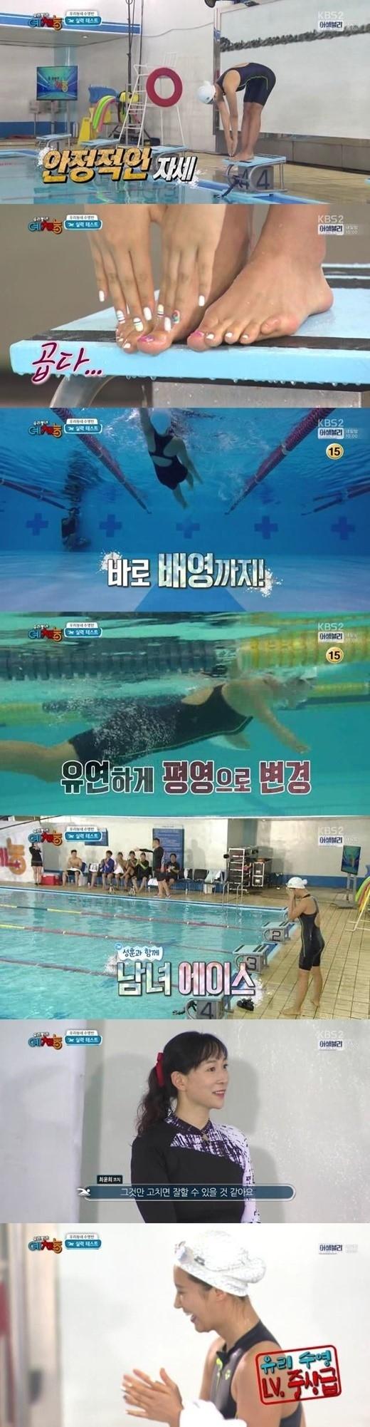 スパッツ型スクール水着・競泳水着フェチ 2着目fc2>1本 YouTube動画>15本 ->画像>911枚