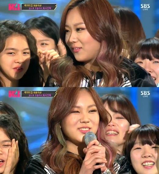 「K-POPスター4」優勝者のKaty Kim、所属事務所にYGを選択!
