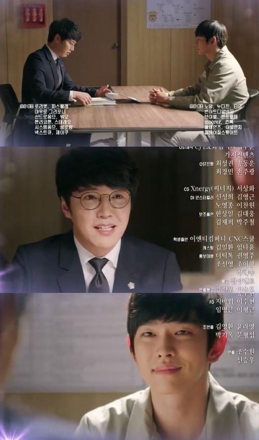 「ピノキオ」ユン・サンヒョン、ユン・ギュンサンの弁護人として登場予告
