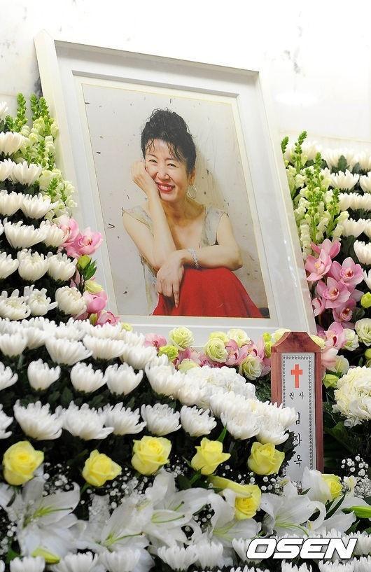 故キム・ジャオクさん、ソウル江南の聖母病院に斎場が設けられる