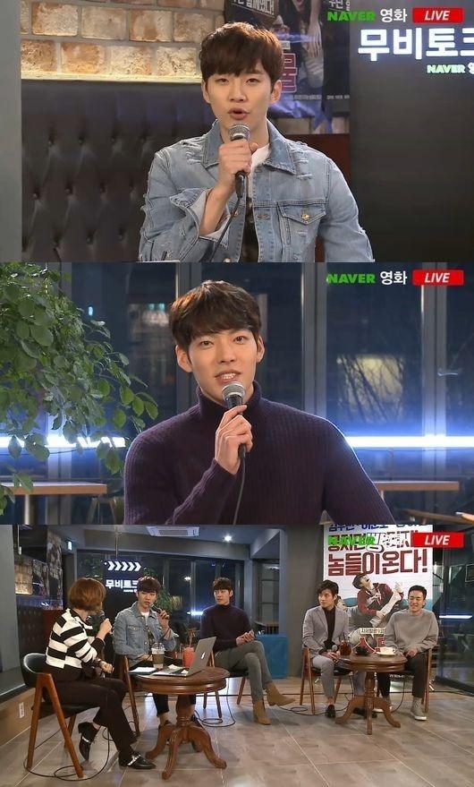 2PM ジュノ「キム・ウビンの脚が欲しい…カメラが足から上にあがるまで10秒かかる」