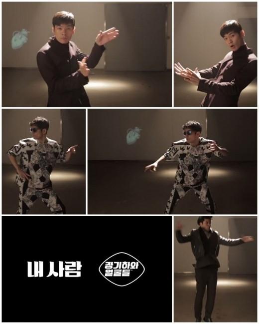 """チャン・ギハと顔たち、新曲「私の人」のMV公開…チャン・ギハが""""がむしゃらダンス""""を披露?"""