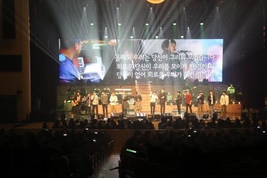 SUPER JUNIOR キュヒョンら先輩・後輩歌手が故キム・グァンソクさんを歌う!追憶コンサートを3月開催