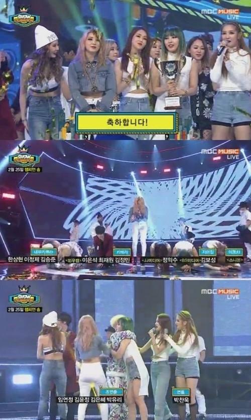 4Minute「SHOW CHAMPION」で1位に!f(x) エンバ&TEENTOPのNIELと共にお辞儀のセレモニー