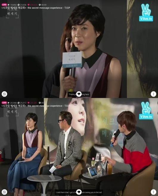 上野樹里、韓国のハードな撮影について言及「睡眠は3時間、高麗人蔘ドリンクをたくさん飲んだ」