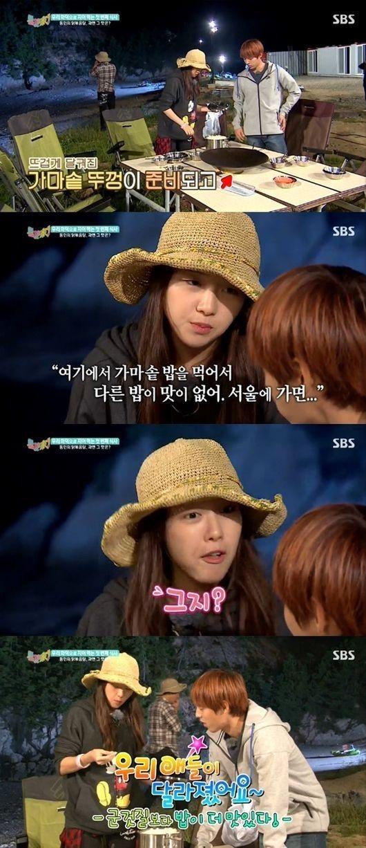 BTOB ミンヒョク&Girl's Day ミナ、釜飯に夢中「ソウルに戻ったらご飯が美味しくなくなる」