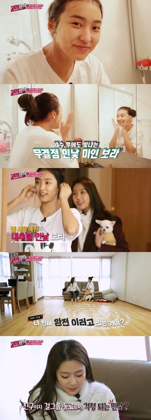 SISTAR ボラ、完全なすっぴんを公開…「テレビなのに大丈夫なの?」親友キム・イェウォンが心配