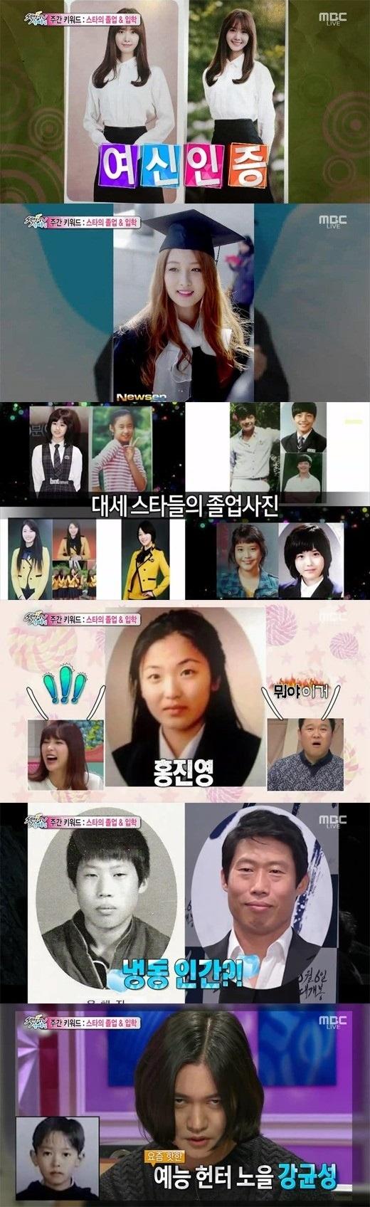 少女時代 ユナ、f(x) ソルリ、IUなど…人気スターの卒業写真を一挙公開!