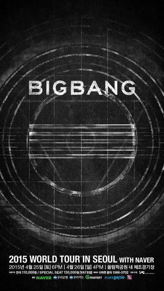 BIGBANG、本日(7日)ソウル公演2日目のチケット予約受付開始!激しいチケット争奪戦を予告