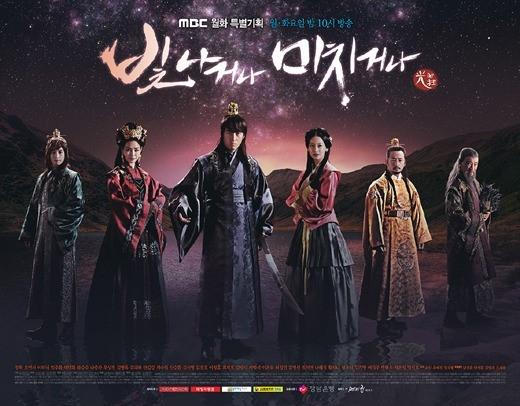チャン・ヒョク&オ・ヨンソ主演「輝いたり、狂ったり」3種類の公式ポスター公開