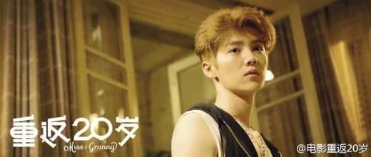 EXO ルハン、明るい笑顔から真剣な表情まで…中国版「怪しい彼女」スチールカット公開