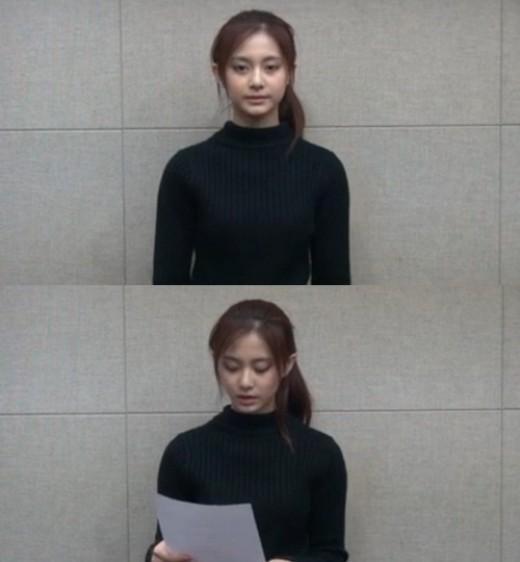 """事態はついに本人からの直接謝罪へ…映像が公開されたTWICE ツウィ、意図せぬ""""政治的議論""""について謝罪 - ENTERTAINMENT - 韓流・韓国芸能ニュースはKstyle"""