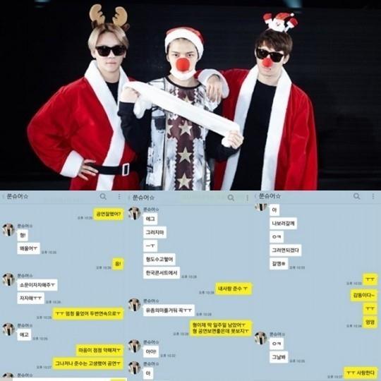 JYJ ジェジュン&ジュンス、愛情たっぷりのメッセージのやりとり公開