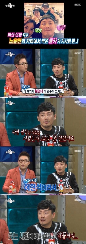 ヒョン・ジニョン、過去の破産申請について語る「写真のせいで悪意のあるコメントが書き込まれ…」