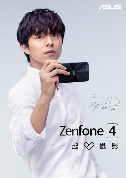 コン・ユの画像 p1_31
