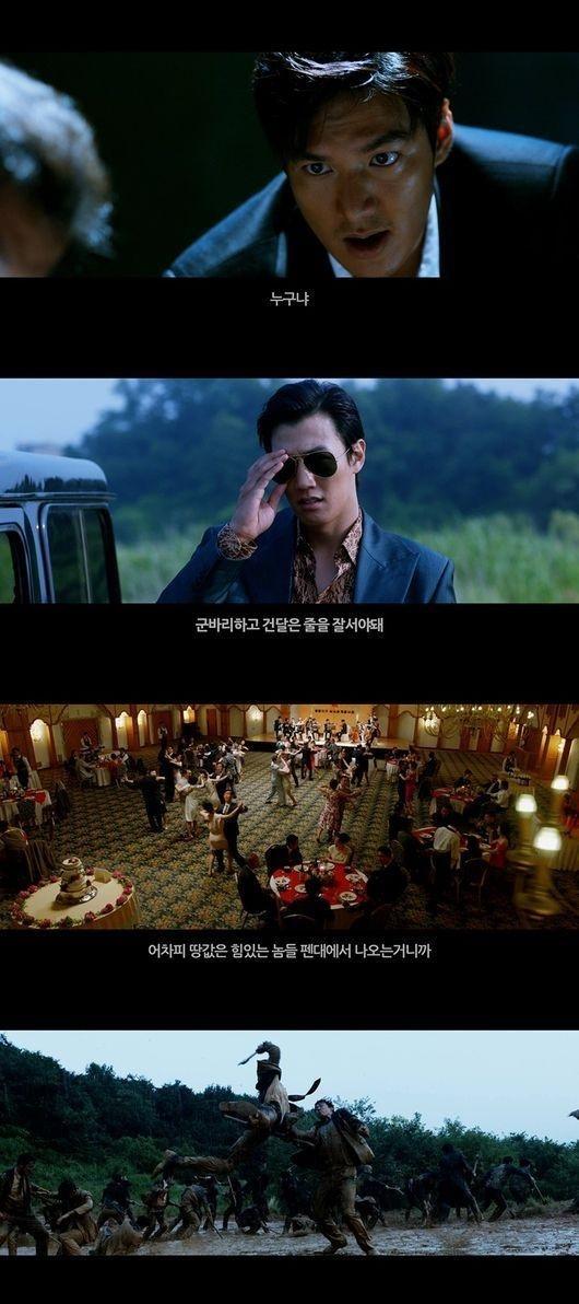 「江南1970」イ・ミンホ&キム・レウォン、覇気溢れる生のアクション…1次予告映像を初公開