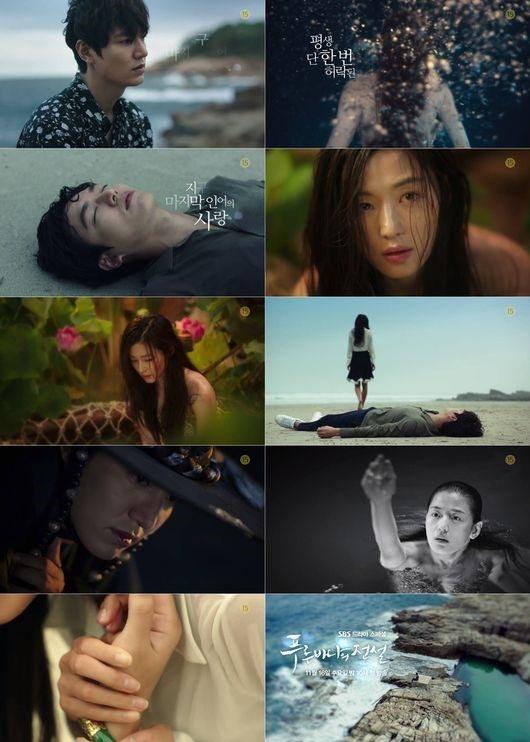 チョン・ジヒョン、ドラマ「青い海の伝説」で海を泳ぐ魅惑的な人魚に変身!(動画あり) , DRAMA , 韓流・韓国芸能ニュースはKstyle