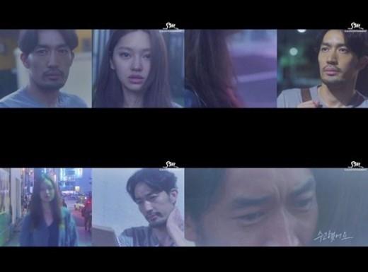 大谷亮平、SHINee ジョンヒョンの新曲「一日の終わり」MVで見せた熱演が話題に