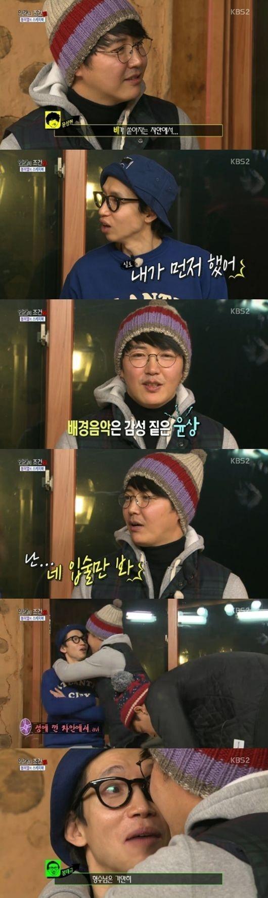 """""""来月結婚""""ユン・サンヒョン、MayBeeとの初キスを詳細に語る「止められなかった」"""