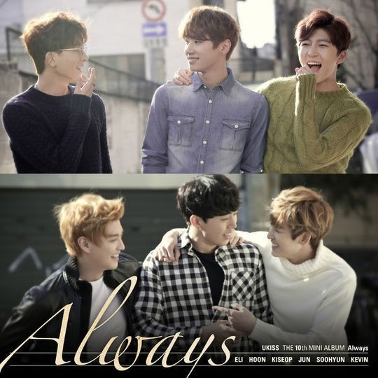 U-KISS、本日(14日)「SMART LOVE」先行公開!自分だけを見て欲しい男の気持ちを表現