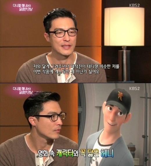 ダニエル・ヘニー「『ベイマックス』出演、韓国人アニメーターのおかげ」