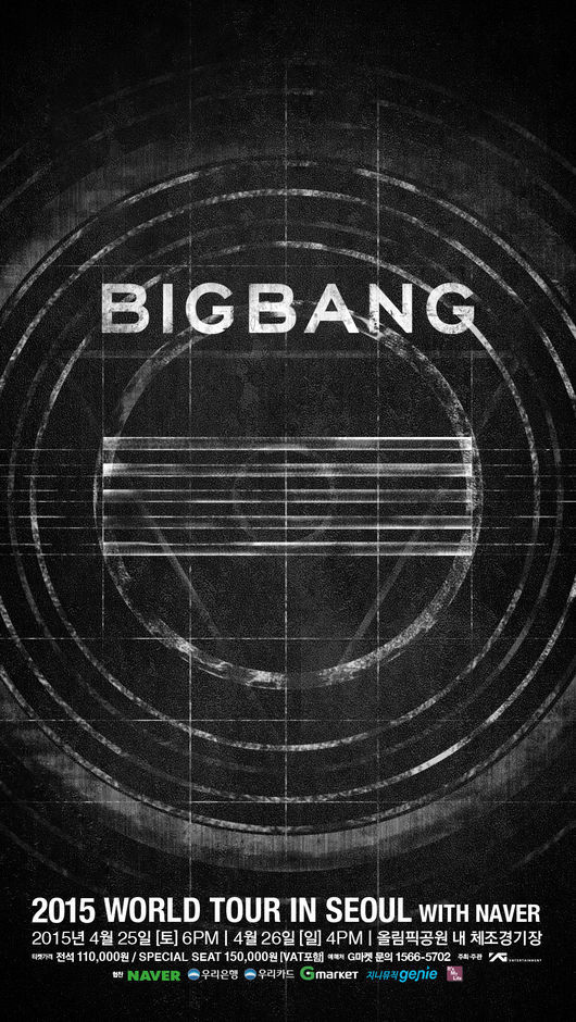 "BIGBANG、本日(6日)ワールドツアーソウル公演のチケット予約開始""激しい争奪戦を予告"""