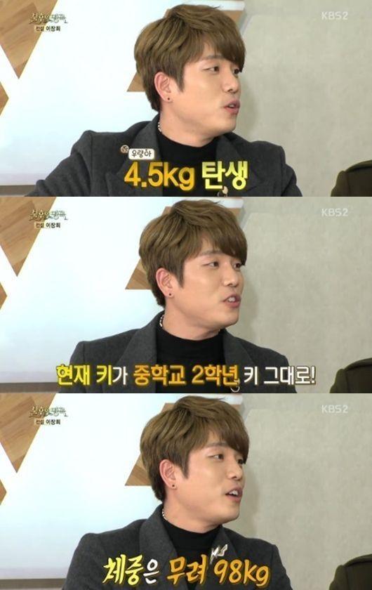 2AM チャンミン「中2の時は体重98kg…食べることにかけては天才的だった」