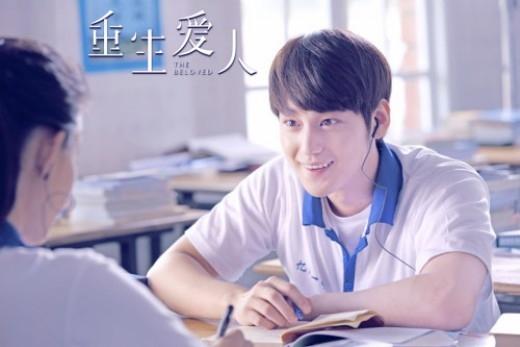 キム・ボム、高貴なF4から初々しい男子高生へ…主演中国映画のスチールカット&ポスター公開