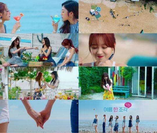 LOVELYZ、スペシャルデジタルシングル「夏のひとかけら」MV予告映像公開…弾けるフレッシュさ全開