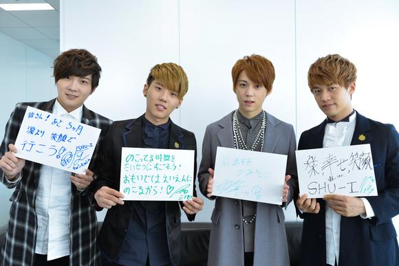 【プレゼント】SHU-I 直筆メッセージボードを4名様に!応募はTwitterをフォロー&ツイート