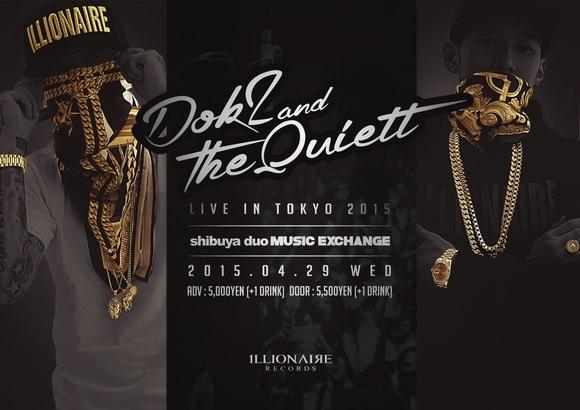 韓国のアンダーグラウンド・ヒップホップシーンで最高の人気と実力を誇る、Dok2&The Quiett 2度目の単独来日公演決定!