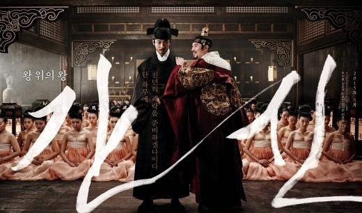 キム・ガンウ&チュ・ジフン「奸臣」5月の韓国公開を確定…強烈なポスター&予告編公開(動画あり)