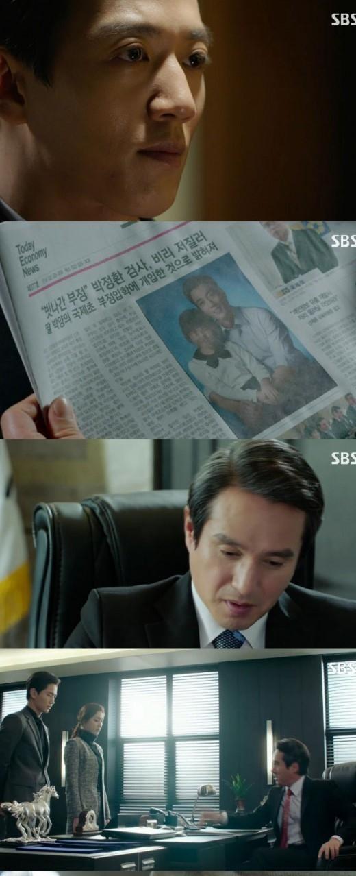 「パンチ」キム・レウォン、娘の入学非理事件で危機に…チョ・ジェヒョンの卑劣な攻撃