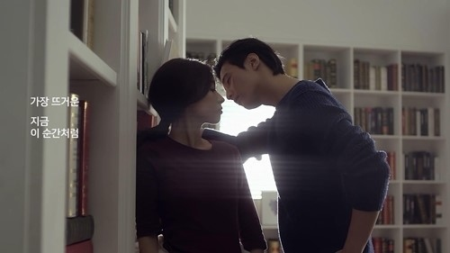 ウォンビンが壁ドン!バレンタインスペシャル動画を公開