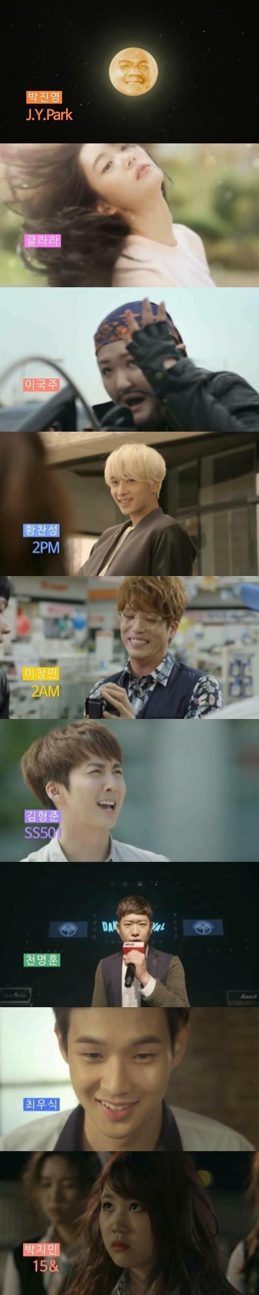 2PM チャンソンからSS501末っ子キム・ヒョンジュンまで、豪華ゲストがウェブドラマ「ドリームナイト」に特別出演
