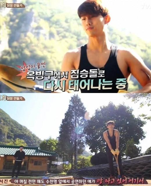 2PM テギョン「三食ご飯」で野獣アイドルの一面を披露