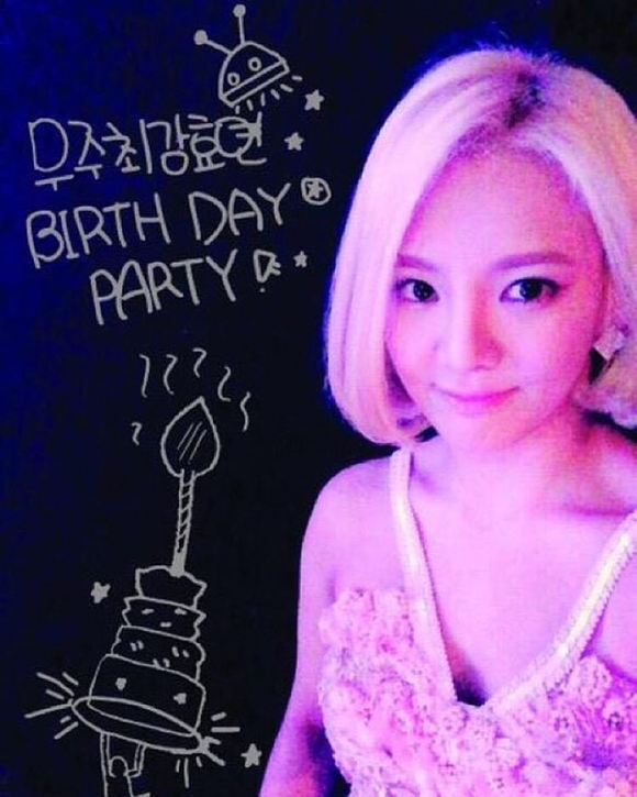少女時代 ヒョヨン、自身の誕生日パーティーに招待「ようこそ~」