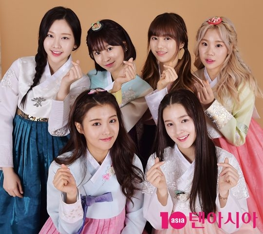 Image result for Momoland