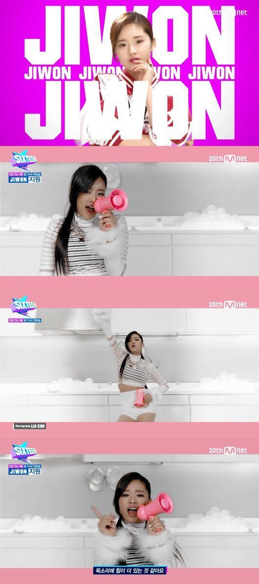 JYPのデビューリアリティ番組「SIXTEEN」7人目のメンバージウォンを公開…パワフルな歌唱力+ダンス
