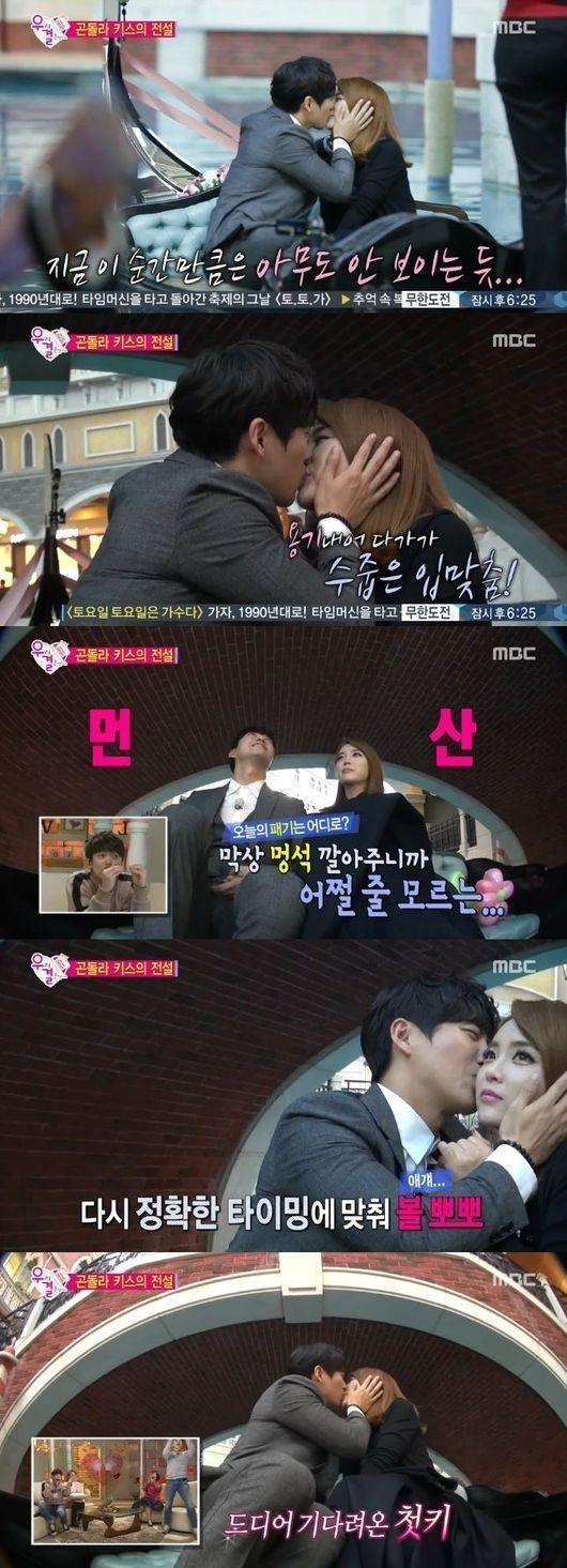 """「私たち結婚しました」ナムグン・ミン&ホン・ジニョン、ついに初キス…""""胸キュン"""""""
