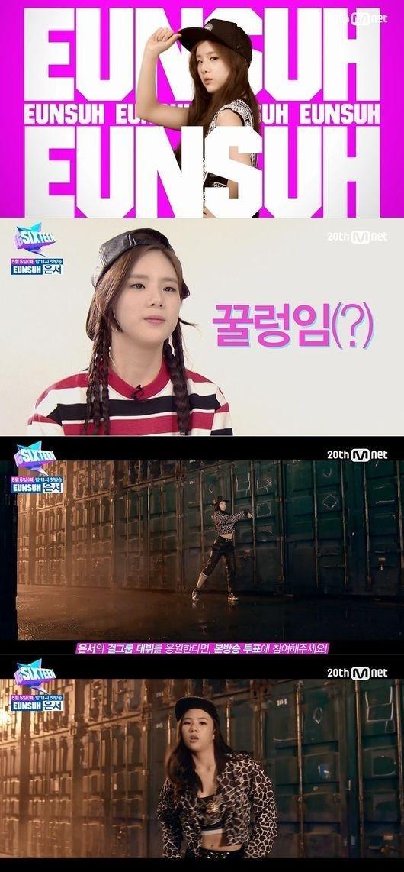 JYPのデビューリアリティ番組「SIXTEEN」9人目のメンバーウンソを公開…ベビーフェイス+柔軟なダンス