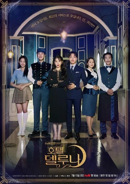 韓国 ドラマ 視聴 率 2016