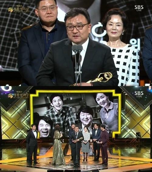 「第35回青龍映画賞」偏りのない授賞式…ソン・ガンホ主演「弁護人」が4冠に輝く(総合)