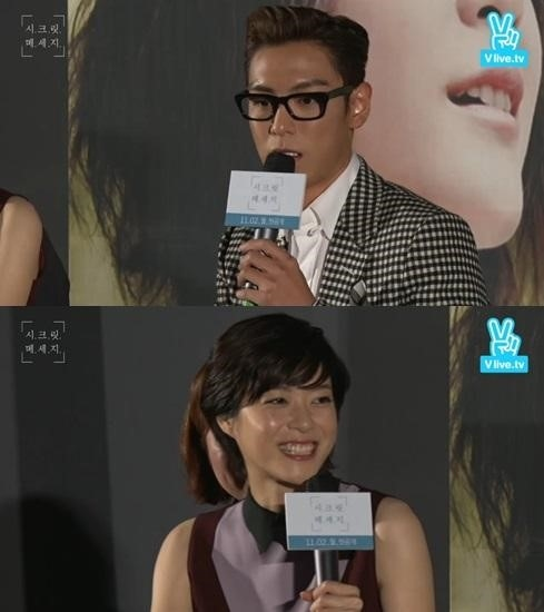 BIGBANGのT.O.Pがお勧めする韓国のデートスポットは?「上野樹里も気に入ると思う」