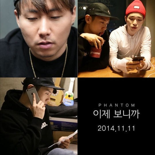 Phantom、11日に新曲「今見ると」リリース…コミカルな予告映像公開