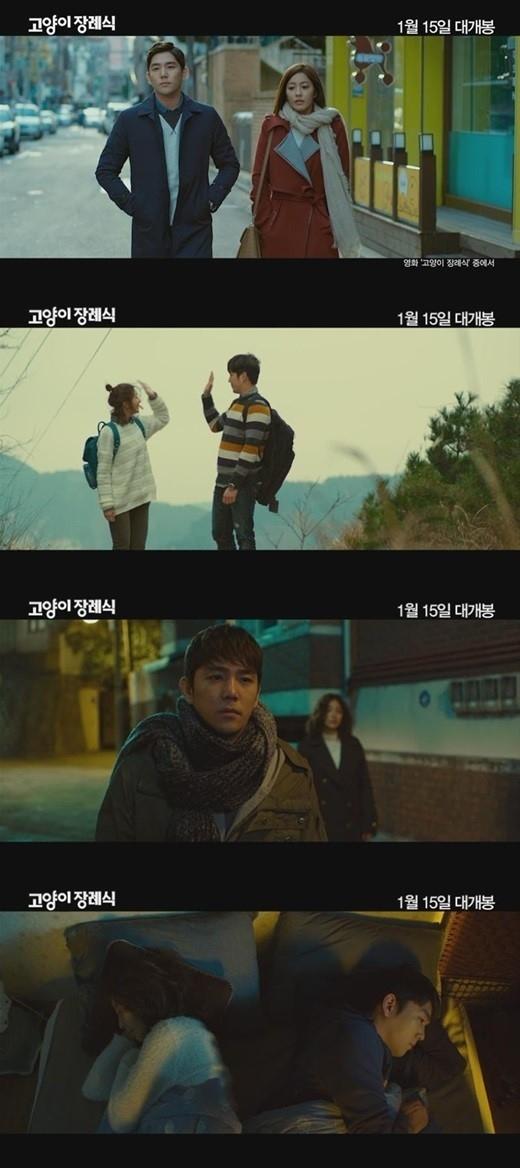 SUPER JUNIOR カンインが歌った映画「猫の葬儀」OSTのMV公開