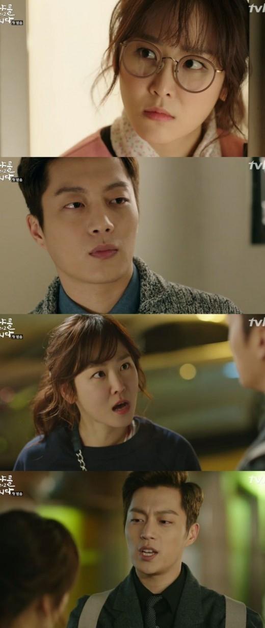 放送開始「ゴハン行こうよ2」BEAST ユン・ドゥジュン&ソ・ヒョンジン、復讐ロマンスの始まり