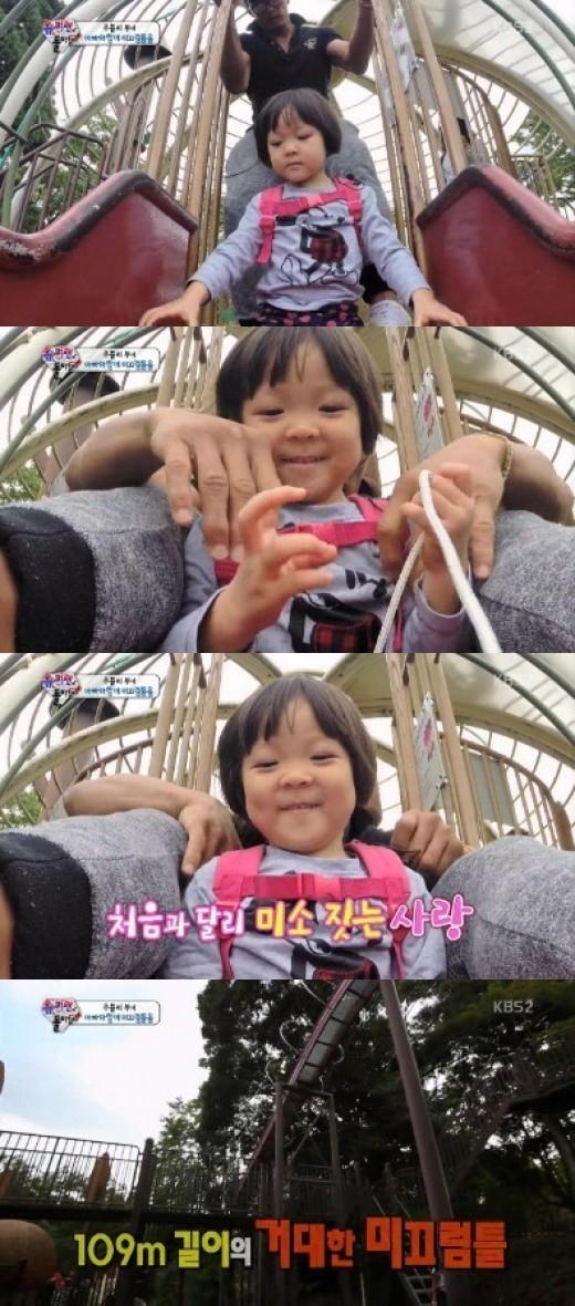 秋山成勲の娘サランちゃん、スリル満点の109mの滑り台に挑戦!